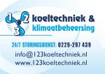123 logo.png