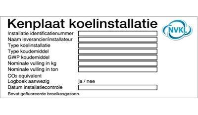 Kenplaten (exclusief voor leden)